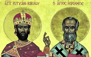 Symposion   Zwischen Ost und West. Christen byzantinischer Tradition in Ungarn